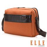 ELLE HOMME 時尚 橫式立體IPAD置物扣層 側背包 精湛頂級頭層皮時髦設計款-橘EL83422-75