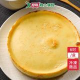 6吋帕瑪森重乳酪蛋糕1盒(450g+-5%)