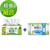 【舒潔】優質抽取衛生紙110抽*72包+濕式衛生紙40抽x3包/箱
