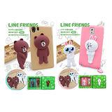 《Line》 手機背蓋替換娃娃組 (Cony兔、Brown熊大)