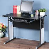 《Homelike》巧思辦公桌 炫灰系列-黑色仿馬鞍皮100cm(附鍵盤)