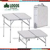 【日本 LOGOS】彩楓系列2FD6060折合桌(兩段式/60*60cm) 73180007