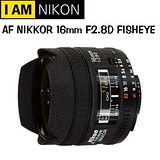 NIKON AF 16mm F2.8D FISHEYE (公司貨)-送強力吹球+拭鏡筆+拭鏡布 +拭鏡紙+清潔液+LENSPEN 拭鏡筆+防潮箱