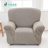 《格藍傢飾》千鳥紋彈性沙發便利套1人座-黑