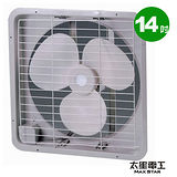 【太星電工】風神14吋排風扇 WFA14.