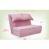 【沙發製床家】彩色泡泡球沙發床椅(四色)-可拆洗