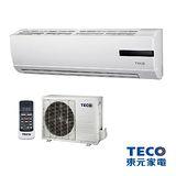 TECO 東元5-6坪定頻分離式一對一冷氣(LS25FAN/LT25FAN )