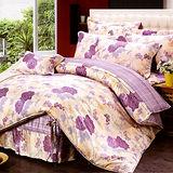 《KOSNEY 塊麗紫玫瑰 》雙人100%天絲TENCEL八件式兩用被床罩組