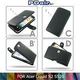 PDair Acer Liquid S2 S520 專用手機皮套
