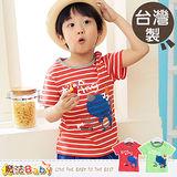 魔法Baby~兒童短袖T恤~台灣製圖T~k34097