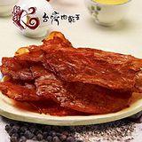 軒記-台灣肉乾王 黑胡椒金薄豬肉乾 100g(任選館)