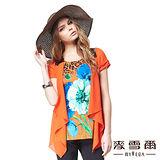 【麥雪爾】盛夏艷陽亮橘大花朵假兩件式上衣