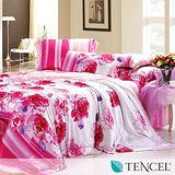《激情玫瑰》雙人100%天絲TENCEL四件式兩用被床包組