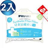 【購物車】【3M】大童防蹣枕心2入 (附純棉枕套)(9~13歲適用)