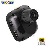 X戰警 高畫質行車記錄器(附8G卡) MINI-1