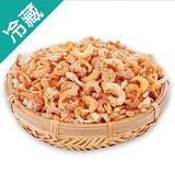 蝦米(100g±5%/包)