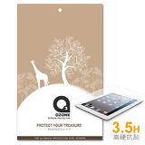 SAMSUNG Galaxy TabPRO 10.1吋 T520/T5200 平板專用螢幕保護貼