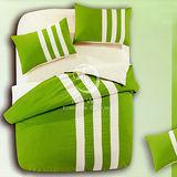 【時尚運動風】加大四件式被套床包組(綠)