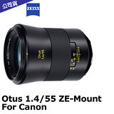 Carl Zeiss Otus 1.4/55 ZE-Mount (公司貨) For Canon.-送LP1拭鏡筆