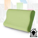 [輕鬆睡-EzTek] 竹炭釋壓記憶枕-淺綠色