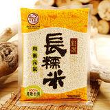 米屋嚴選長糯米(600g)