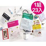 【iSFun】英文分類*收納整理袋23入組