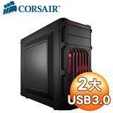 Corsair海盜船【SPEC-03】 USB3.0 黑紅2大 電腦機殼