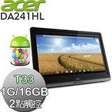 acer宏碁 DA241HL【四核】NVIDIA T33四核心 觸控 Android 4.2.1 24吋 All-In-One液晶電腦(DA241HL)