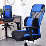 【凱堡】 Yasuo舒壓腰枕辦公椅/電腦椅(3色)