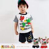 魔法Baby~兒童套裝~短T&短褲(藍.紅)~嬰幼兒服~k35278