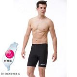 【Bich Loan】男競賽七分泳褲附泳帽加碼贈白人沐浴露500ml*1瓶13000803