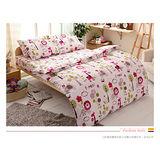 FOCA《彩色童話》雙人100%精梳棉四件式舖棉兩用被床包組