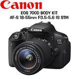 CANON EOS 700D 18-55mm STM (公司貨)-送64G+相機包+MARUMI 58mm DHG UV 保護鏡+減壓背帶+快門線+遙控器+保護貼