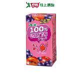 波蜜100%蘋果葡萄汁160ml*24