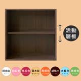【Hopma】百搭疊疊櫃-二層櫃-胡桃木色