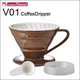 Tiamo V01 陶瓷雙色濾杯組(螺旋)(咖啡色) 附滴水盤 量匙 HG5543BR