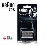 德國百靈BRAUN-複合式刀頭刀網匣5671760(銀)70S