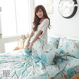 La Veda【濃情牡丹-藍】單人純棉兩用被床包組