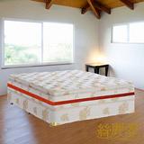【絲麗翠-彩橘3線乳膠】雙人獨立筒床墊