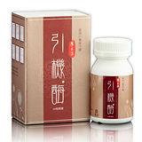 【華玉齋】引機西梅(60粒/瓶)