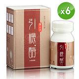 【華玉齋】引機西梅(60粒X6瓶)