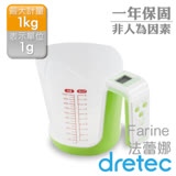 【日本DRETEC】『Farine法蕾娜』量杯造型廚房電子料理秤-綠色