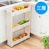 【ENNE】白色時尚經典多功能移動式縫隙收納櫃/三層式 F0140-M