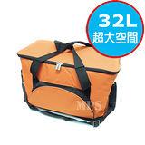 【32公升肩背手提兩用】戶外旅遊必備保冰溫提袋/保冷袋/保冰袋/保溫袋/提袋