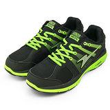 男【ARNOR】慢跑鞋 MIX LAYER--黑綠--32105