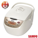 【聲寶SAMPO】6人份微電腦電子鍋KS-BH10Q