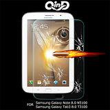 QIND 勤大 Samsung Galaxy Note 8.0 N5100/Tab3 8.0 T310 T311 9H 疏水疏油鋼化玻璃貼