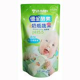 優生酵素奶瓶蔬果清潔劑補充包900ml