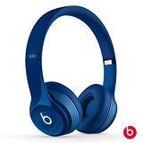 New Beats Solo2 耳罩式耳機-藍