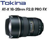 TOKINA AT-X 16-28mm F2.8 PRO FX 超廣角變焦鏡 (平輸) -送強力吹球+拭鏡筆+拭鏡布+拭淨紙+清潔液